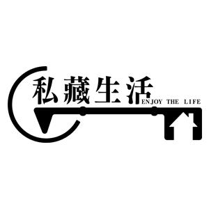 私藏生活 臺灣 折扣碼/優惠券/折價好康促銷資訊整理