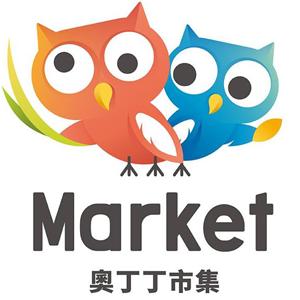 奧丁丁市集 OwlTing Market 臺灣 折扣碼/優惠券/折價好康促銷資訊整理