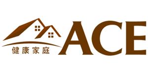 ACE Family 健康家庭 臺灣 折扣碼/優惠券/折價好康促銷資訊整理