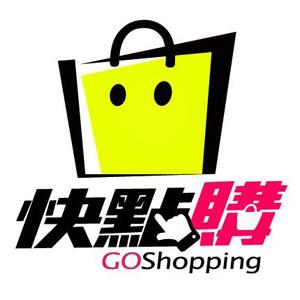GO 好物 臺灣 折扣碼/優惠券/折價好康促銷資訊整理