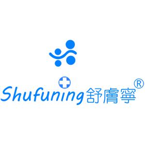 Shufuning 舒膚寧 折扣碼/優惠券/折價好康促銷資訊整理