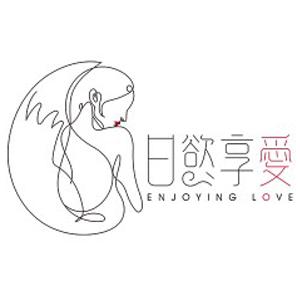 日慾享愛 Enjoying Love 折扣碼/優惠券/折價好康促銷資訊整理