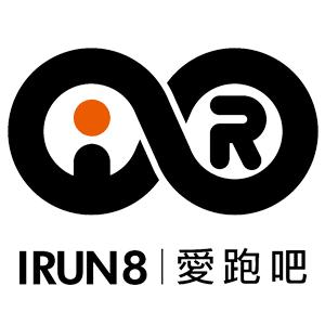IRun8 愛跑吧 折扣碼/優惠券/折價好康促銷資訊整理