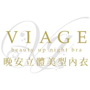 Viage 臺灣 折扣碼/優惠券/折價好康促銷資訊整理