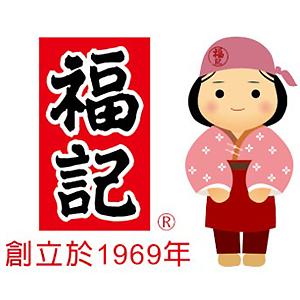 福記冷凍食品 臺灣 折扣碼/優惠券/折價好康促銷資訊整理
