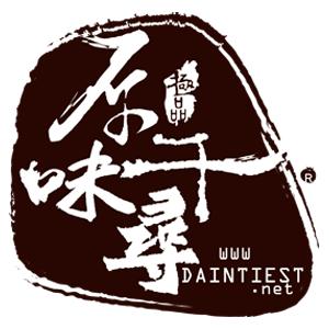 原味千尋 Daintiest 臺灣 折扣碼/優惠券/折價好康促銷資訊整理