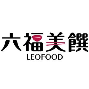 六福美饌 Leofood 臺灣 折扣碼/優惠券/折價好康促銷資訊整理