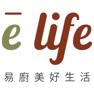 elife 易廚 折扣碼/優惠券/折價好康促銷資訊整理