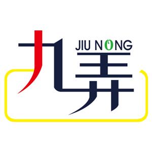 九弄 Jiu Nong 折扣碼/優惠券/折價好康促銷資訊整理