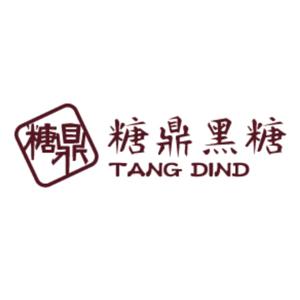糖鼎黑糖 TANG DING 臺灣 折扣碼/優惠券/折價好康促銷資訊整理