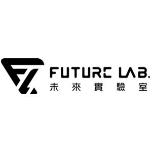 Future Lab. 未來實驗室 臺灣 折扣碼/優惠券/折價好康促銷資訊整理