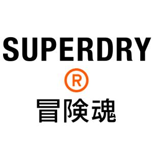 Superdry 極度乾燥 折扣碼/優惠券/折價好康促銷資訊整理