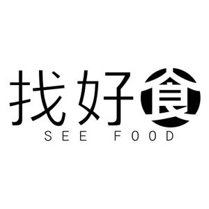 找好食 SEE FOOD 臺灣 折扣碼/優惠券/折價好康促銷資訊整理