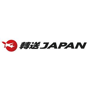 轉送 JAPAN 折扣碼/優惠券/折價好康促銷資訊整理