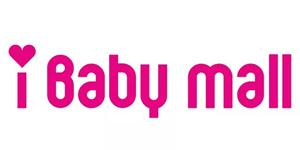 ibabymall 麗嬰房購物網 臺灣 折扣碼/優惠券/折價好康促銷資訊整理