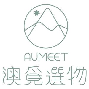 AUMEET 澳覓選物 臺灣 折扣碼/優惠券/折價好康促銷資訊整理