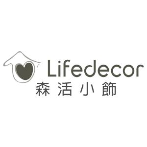 Lifedecor 森活小飾 折扣碼/優惠券/折價好康促銷資訊整理