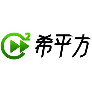 Hope English 希平方 臺灣 折扣碼/優惠券/折價好康促銷資訊整理