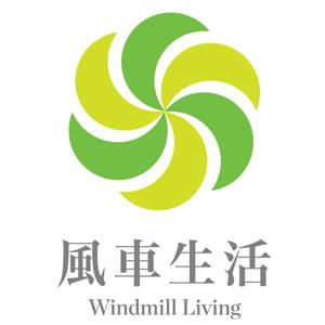 Windmill Wellness 風車生活 折扣碼/優惠券/折價好康促銷資訊整理