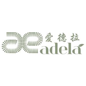 Adela 愛德拉 折扣碼/優惠券/折價好康促銷資訊整理