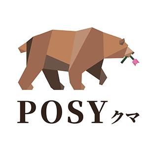 POSY • クマ 臺灣 折扣碼/優惠券/折價好康促銷資訊整理