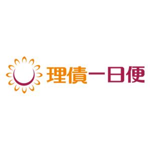 理債一日便 臺灣 折扣碼/優惠券/折價好康促銷資訊整理
