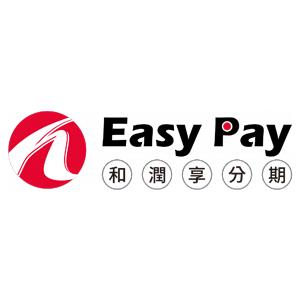 和潤享分期 臺灣 折扣碼/優惠券/折價好康促銷資訊整理