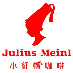 小紅帽咖啡 Julius Meinl 折扣碼/優惠券/折價好康促銷資訊整理