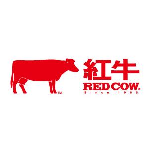 紅牛 RED COW 臺灣 折扣碼/優惠券/折價好康促銷資訊整理