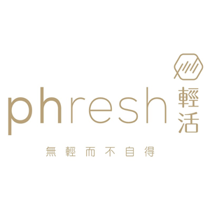 Phresh 輕活 臺灣 折扣碼/優惠券/折價好康促銷資訊整理