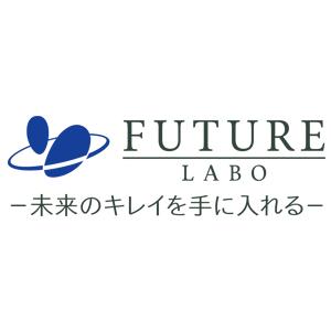 Future Labo 折扣碼/優惠券/折價好康促銷資訊整理