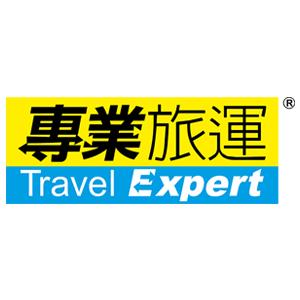 Texpert 專業旅運 香港 折扣碼/優惠券/折價好康促銷資訊整理