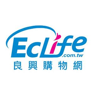 EcLife 良興購物網 臺灣 折扣碼/優惠券/折價好康促銷資訊整理