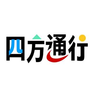 Easytravel 四方通行 臺灣 折扣碼/優惠券/折價好康促銷資訊整理