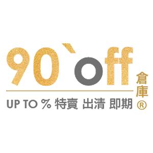 90 'off 倉庫 臺灣 折扣碼/優惠券/折價好康促銷資訊整理