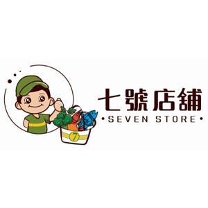 七號店鋪 Seven Store 臺灣 折扣碼/優惠券/折價好康促銷資訊整理