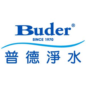 Buder 普德淨水 折扣碼/優惠券/折價好康促銷資訊整理