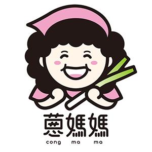 蔥媽媽美食生活館 臺灣 折扣碼/優惠券/折價好康促銷資訊整理