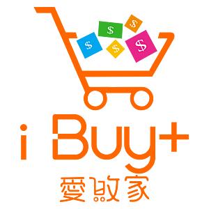 iBuy+ 愛敗家 臺灣 折扣碼/優惠券/折價好康促銷資訊整理