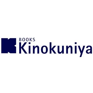 Kinokuniya 新加坡 折扣碼/優惠券/折價好康促銷資訊整理