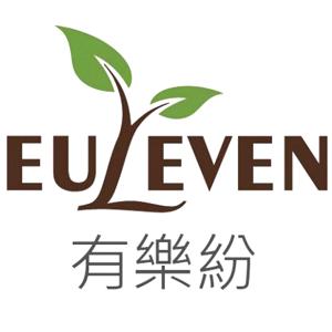 EULEVEN 有樂紛 臺灣 折扣碼/優惠券/折價好康促銷資訊整理
