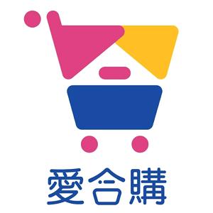 ihergo 愛合購 折扣碼/優惠券/折價好康促銷資訊整理