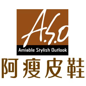 A.S.O 阿瘦皮鞋 臺灣 折扣碼/優惠券/折價好康促銷資訊整理